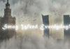 Smog marihuany Polska