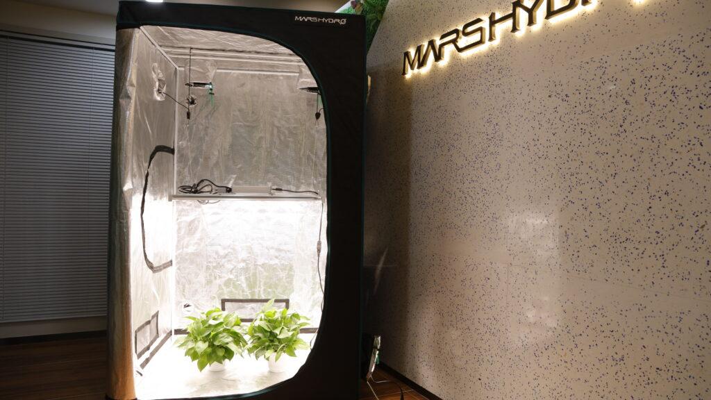 Przegląd lampy Mars Hydro FC6500